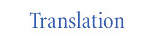 Translation Software Translate French German Russian Japanese Chinese Arabic