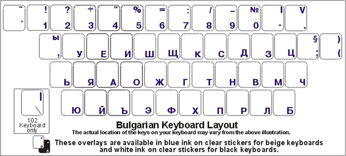 Office 2013 Professional Plus Iso Free Download furthermore How To Add Shapes In Microsoft Publisher 2013 moreover 2013 01 01 archive as well Key West Mallory Square By Nkinkade 177732 likewise Bulgarian Keyboard Stickers Blue Laptop Overlays. on microsoft office 2013 key