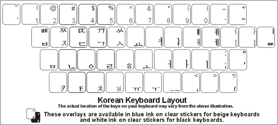Amazon.com: Korean Keyboard Stickers with Blue Lettering on ...