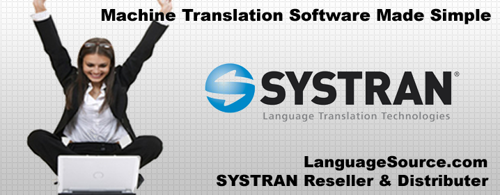 Tamil Typing Software