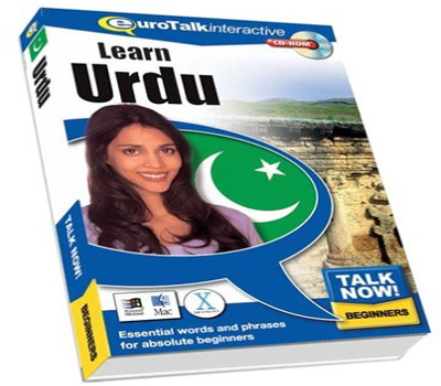 Computer Course Part 1 - Learn Computer in Urdu/Hindi ...